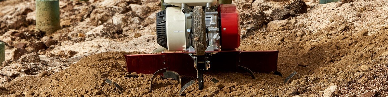 rotary tiller accessories